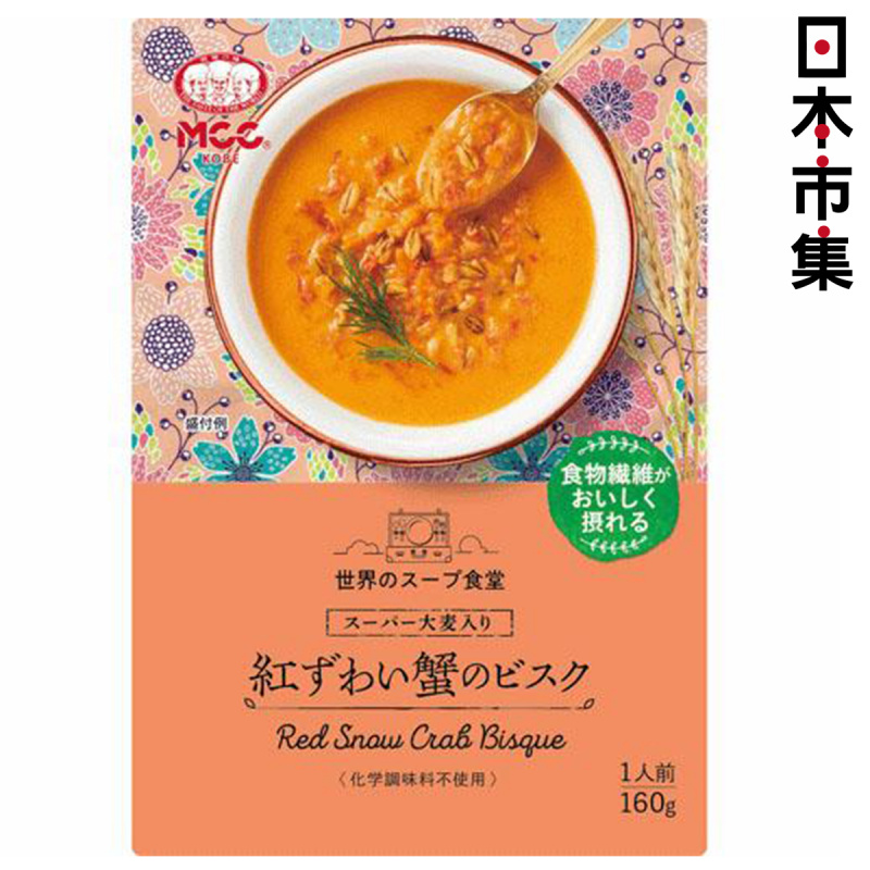 日本Mcc 世界汤の食堂 超級大麥 紅雪蟹湯 160g【市集世界 - 日本市集】