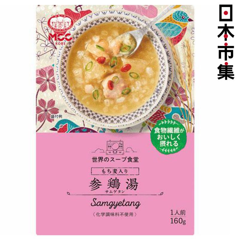 日本Mcc 世界汤の食堂 超級大麥 雞腿枸杞湯 160g【市集世界 - 日本市集】