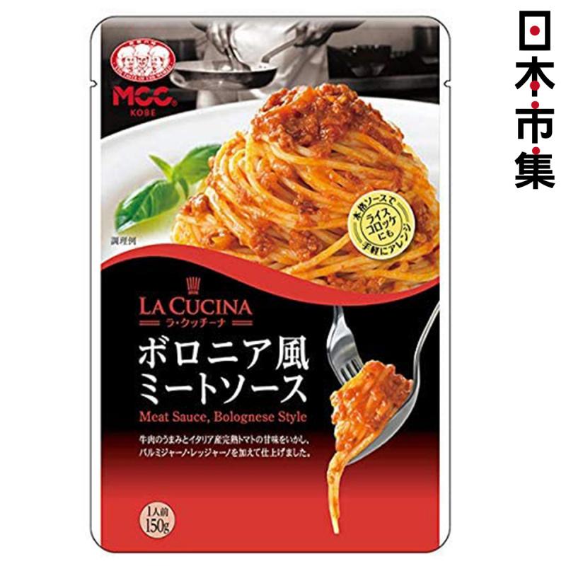 日本Mcc la cucina 牛肉意大利蕃茄 意粉醬 150g【市集世界 - 日本市集】