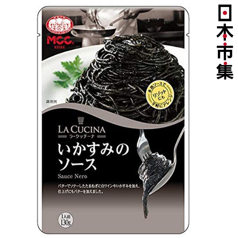 日本Mcc la cucina 白葡萄酒墨魚汁 意粉醬 130g【市集世界 - 日本市集】