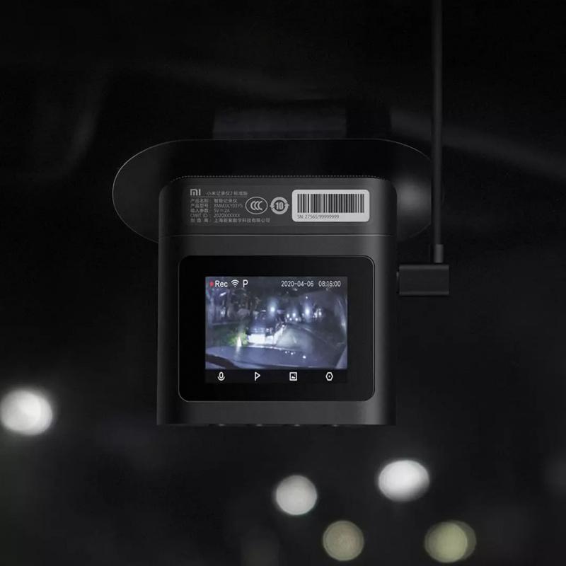 小米 行車記錄儀 2 標準版