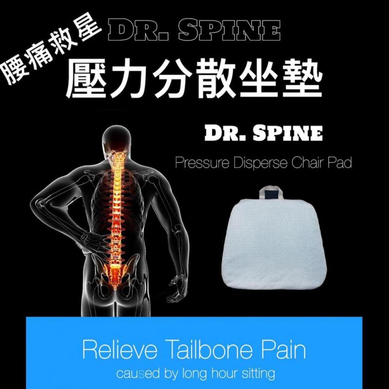 美國️Dr. Spine壓力分散坐墊