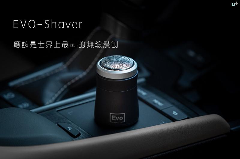 [預訂] 美國EVO-Shaver 迷你USB剃鬚刨