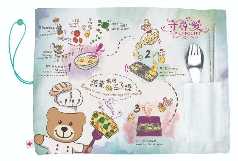 香港紅十字會 - 迪迪熊「愛烘焙」餐具套裝