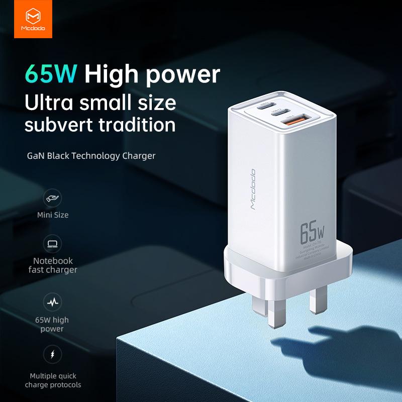 Mcdodo 65W 氮化鎵GaN迷你快充充電器