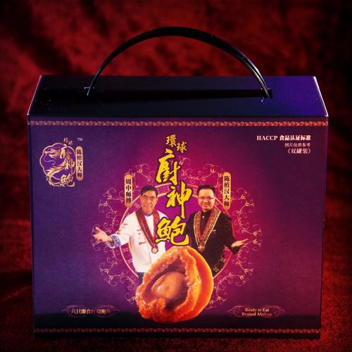 「環球廚神孖寶」紅燒6頭鮑魚 + 花膠燉湯禮盒