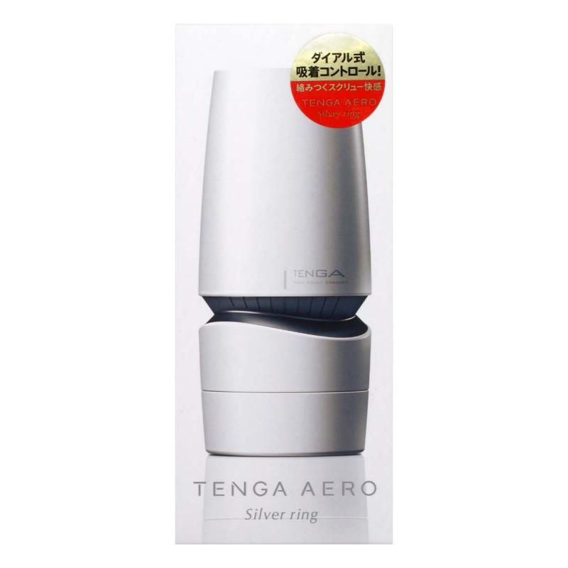 Tenga Aero Silver Ring 轉盤吸力控制 飛機杯