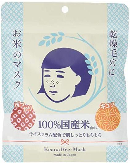 Ishizawa 石澤研究所 毛穴撫子日本國產米面膜 [10片]