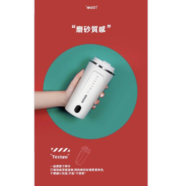 nathome - 瑞典 多功能萬用養生杯 煲湯 保溫 旅行 自動斷電 NKB01