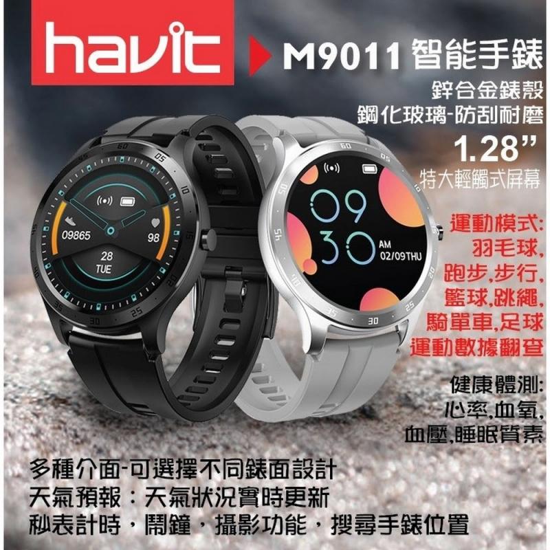 Havit M9011 Smart Watch 2色 (香港行貨 一年原廠保養)