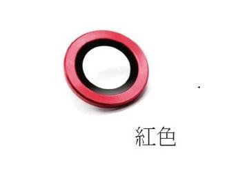 IMOS iPhone 12 mini / 12 鏡頭保護鏡 (兩顆) (藍寶石玻璃材質)