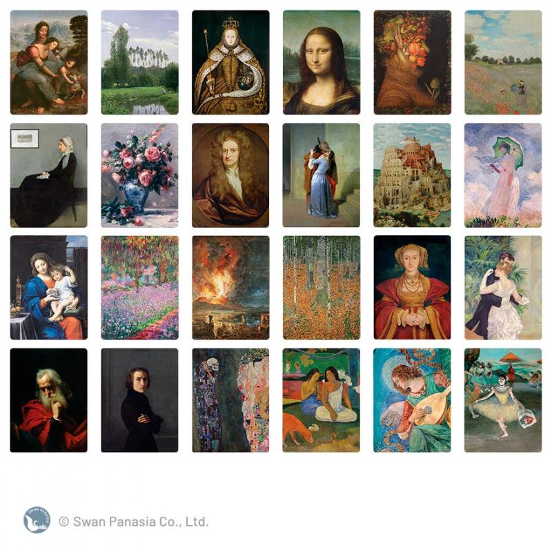 Stolen Paintings 名畫神偷