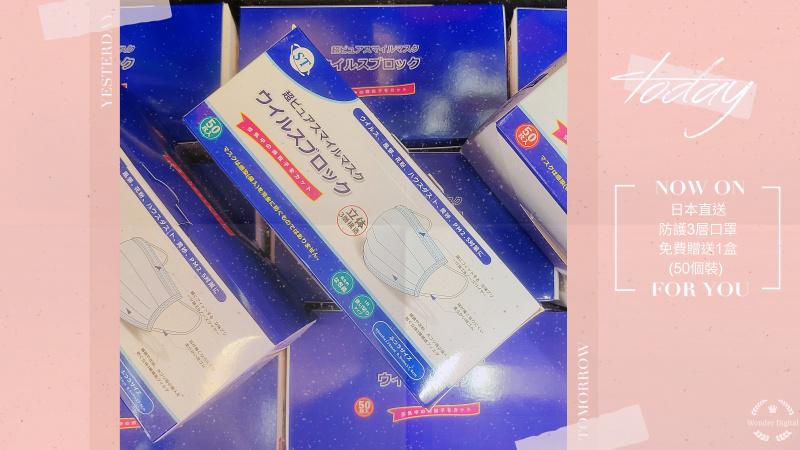 Oral-B iBrush i9000 AI智能藍芽電動美白牙刷 (另送4支刷頭+日本口罩1盒)