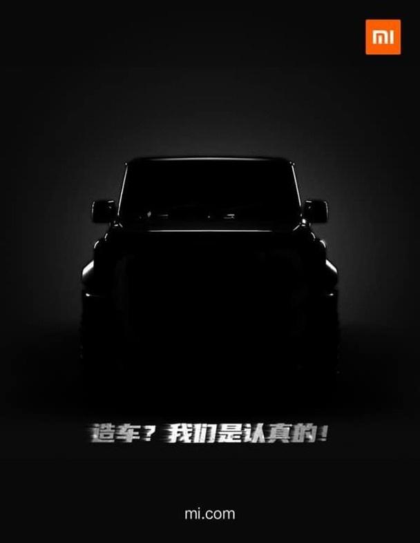 Xiaomi 小米 Jimmy 智能遙控車🚕🚖