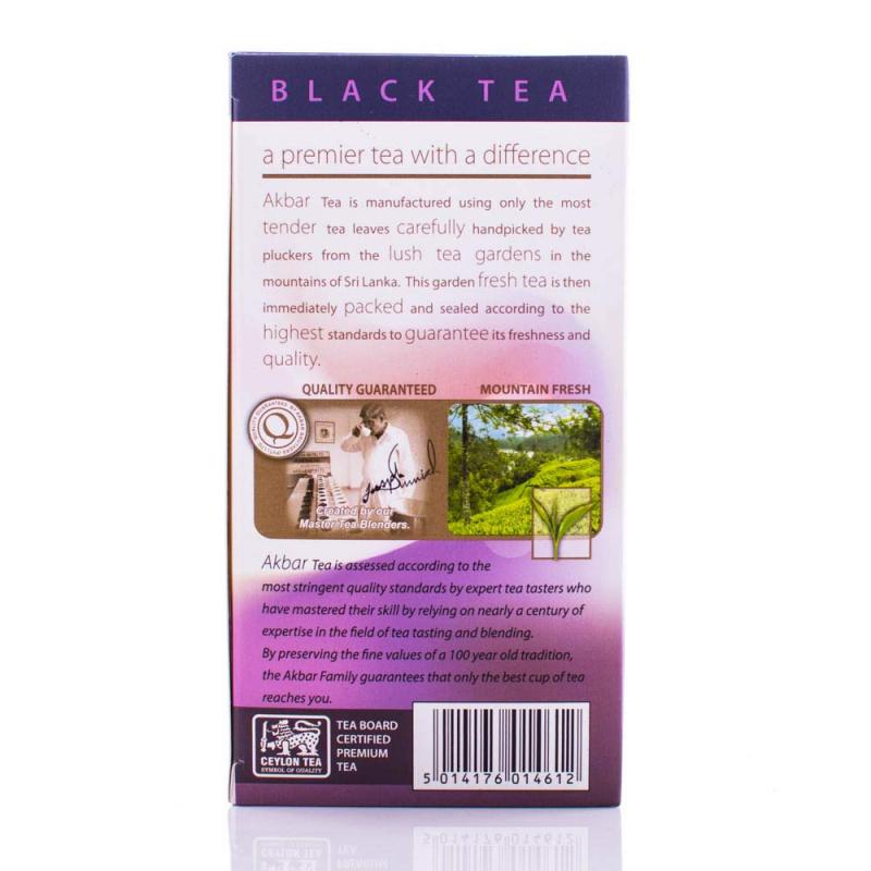 AKBAR 黑加侖子紅茶20小包(鋁箔袋) X 2g