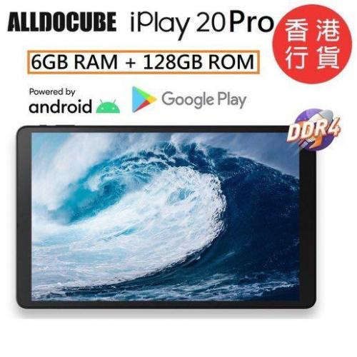 CUBE 酷比魔方 iPlay 20 Pro (6+128GB)