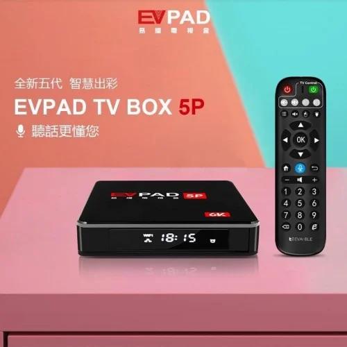 EVPAD 5P 智能語音電視盒 4+32GB