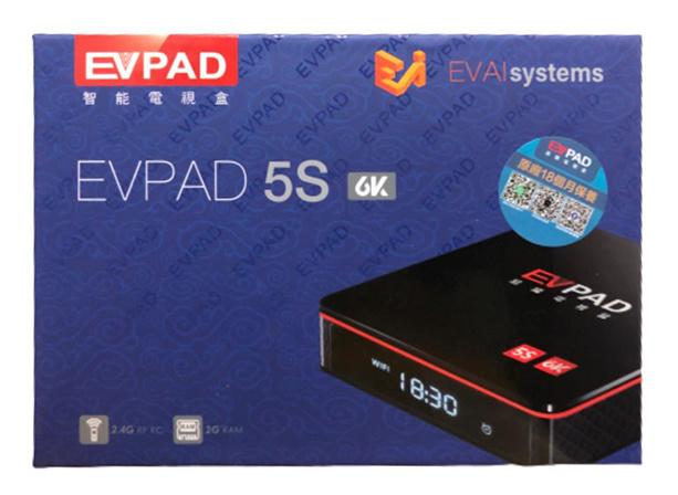EVPAD 5S 6K 2+16GB 智能語音電視盒
