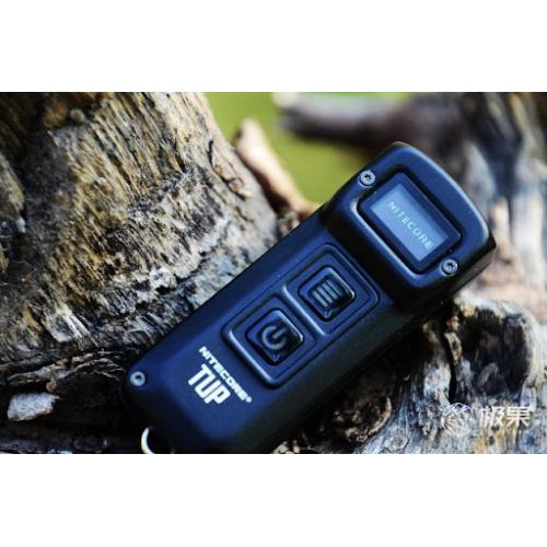 Nitecore TUP USB充電匙扣燈