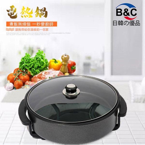 B&C 多功能平底圓型電烤鍋
