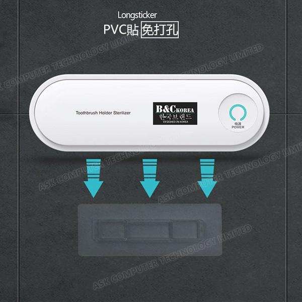 B&C 紫外線烘乾殺菌消毒牙刷消毒器