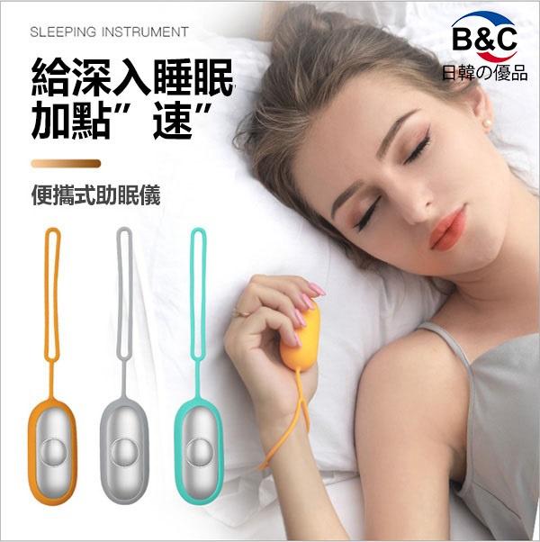 韓國B&C便攜式助眠儀手握式USB充電睡眠儀微電流焦慮釋放壓力入睡
