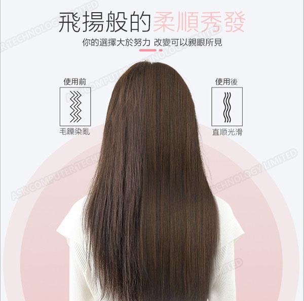 韓國B&C新款多功能造型負離子乾髮梳乾髮器熱風梳美髮梳