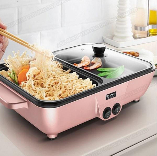 B&C 韓式多功能家用電煮鍋烤涮炒一體鍋