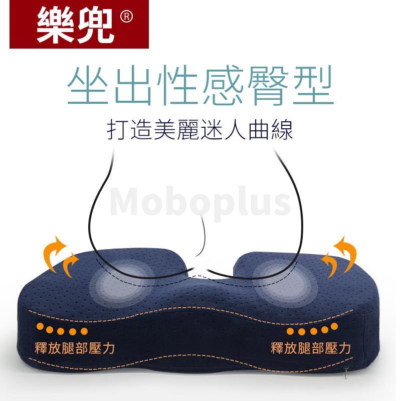 M-Plus LEDOU 護尾椎美臀坐墊【多色多款】