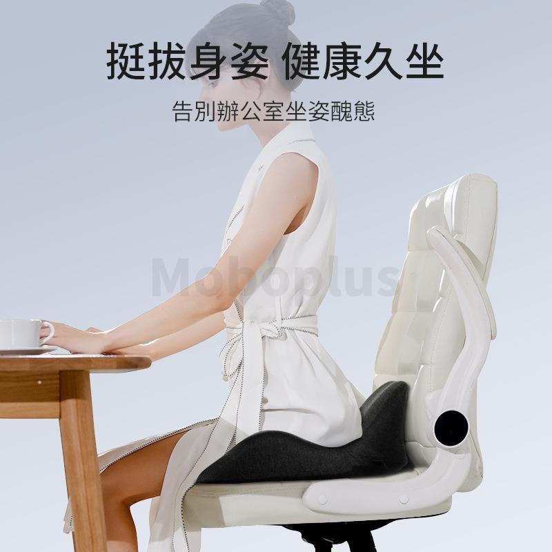 M-Plus LEDOU 第六代包裹式護臀減壓坐墊