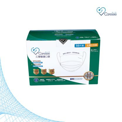 成人三層醫護口罩 50片 ASTM Level 3 (獨立包裝)