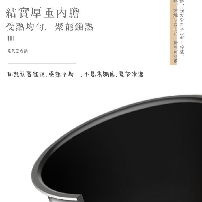 Vdada 2L 電氣壓力鍋 VD-2080- 鍋/壓力煲/燜煮