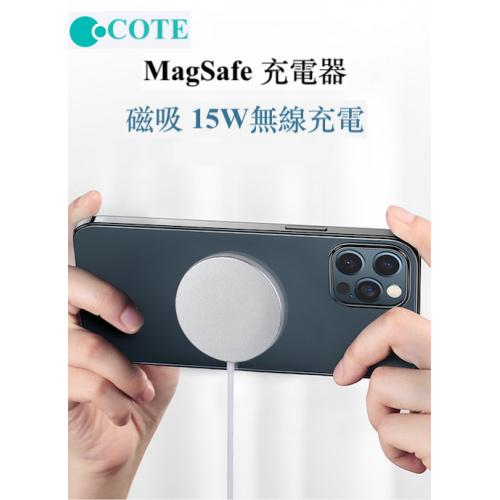 COTE MagSafe 15W充電器