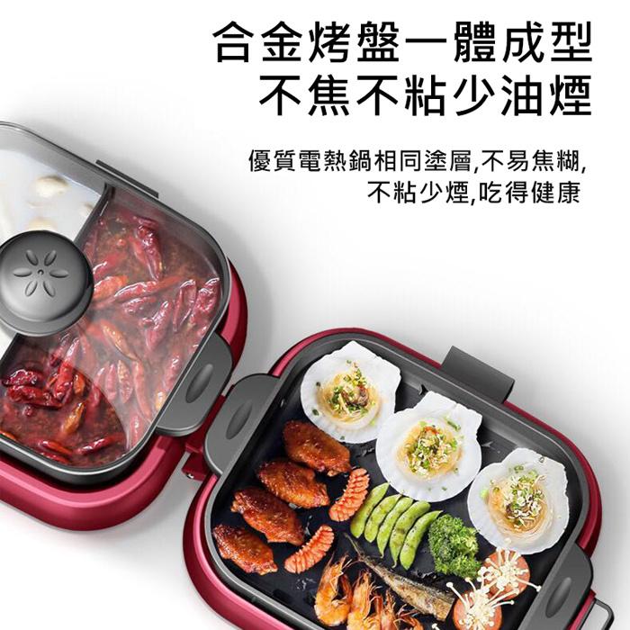 奧然 折疊式多功能電烤盤 A3 附送蒸籠- 電烤爐 火鍋 燒烤 燒肉