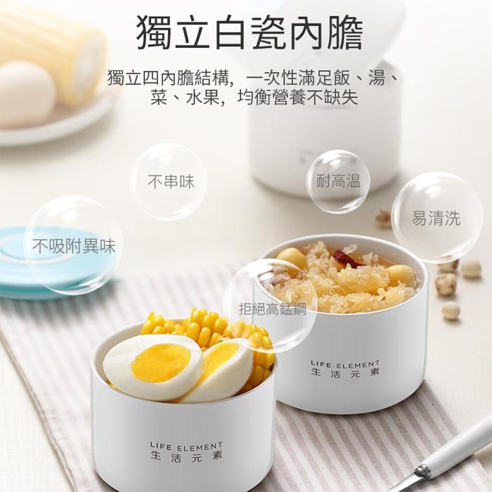 生活元素智能蒸煮飯盒 DFH-F1519 - 電蒸鍋 保溫盒 煮食盒 便攜