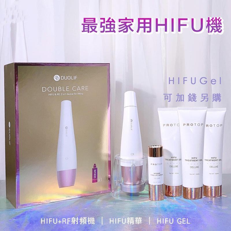 韓國DUOLIF強效HIFU加RF 射頻機+HIFU精華30ml 套裝(另配Protop HIFU啫喱)