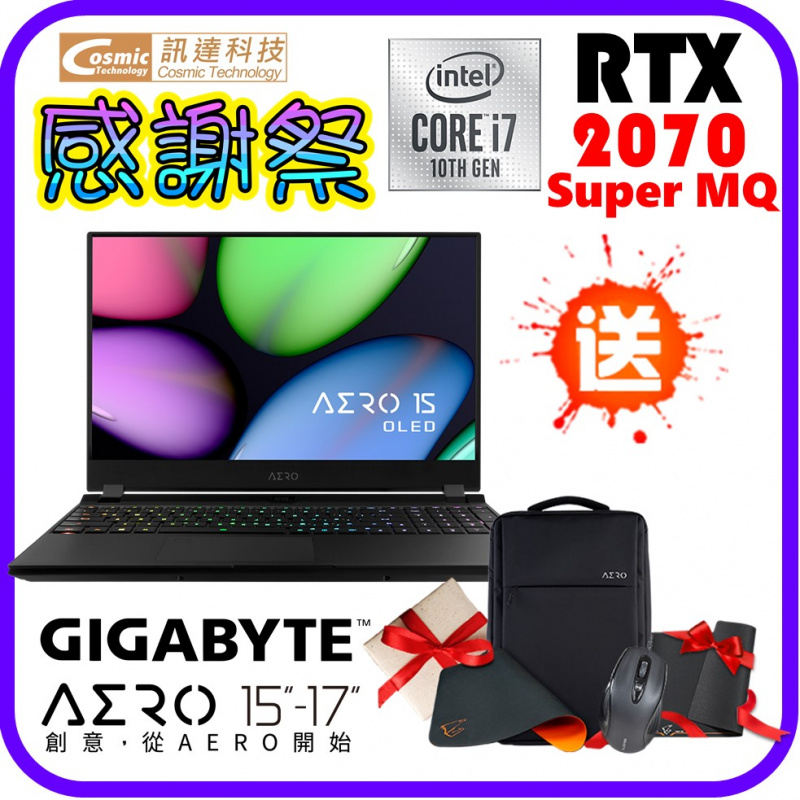 "GIGABYTE AERO 15 OLED XB 15.6"" 手提電腦( i7-10875H / RTX2070 Super )"