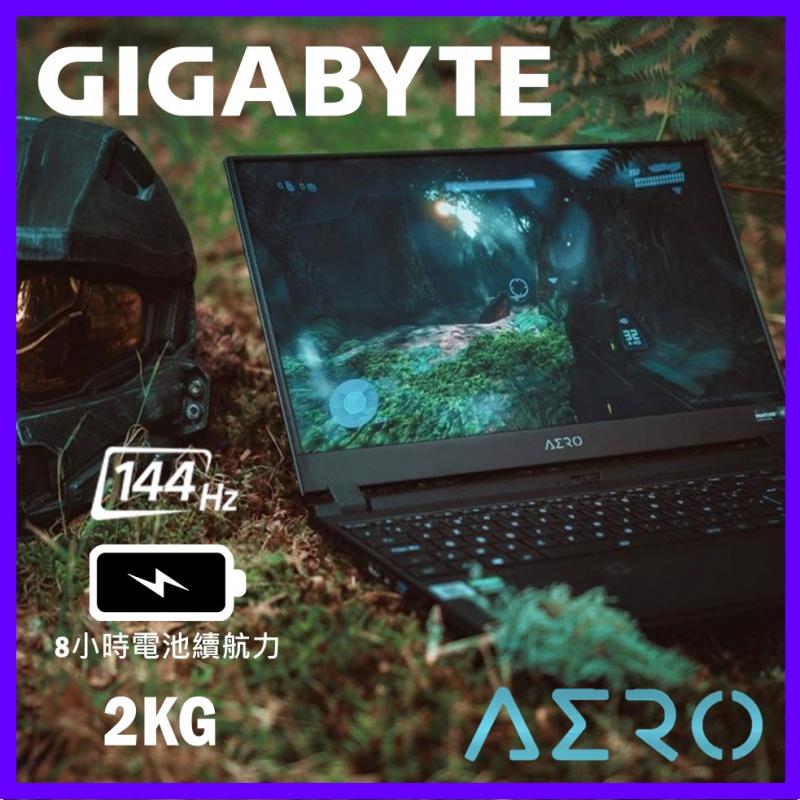 """GIGABYTE AERO 15 YB 15.6"""" 手提電腦( i7-10750H / RTX2080 Super / 144Hz )"""