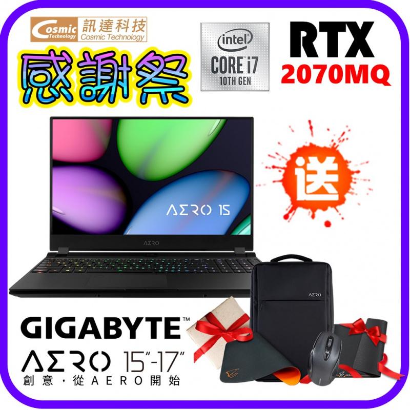 """GIGABYTE AERO 15 WB 15.6"""" 手提電腦( i7-10750H / RTX2070 / 144Hz )"""