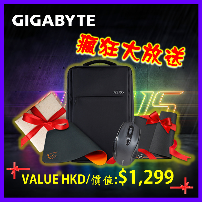 "GIGABYTE AERO 17 HDR KB 17.3"" 手提電腦( i7-10875H / RTX2060 )"