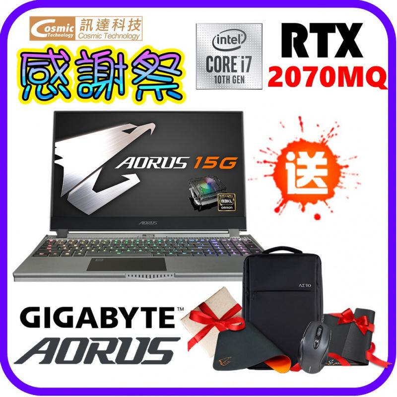 "GIGABYTE AORUS 15G WB 15.6""電競筆電( i7-10750H / RTX2070 / 144Hz )"