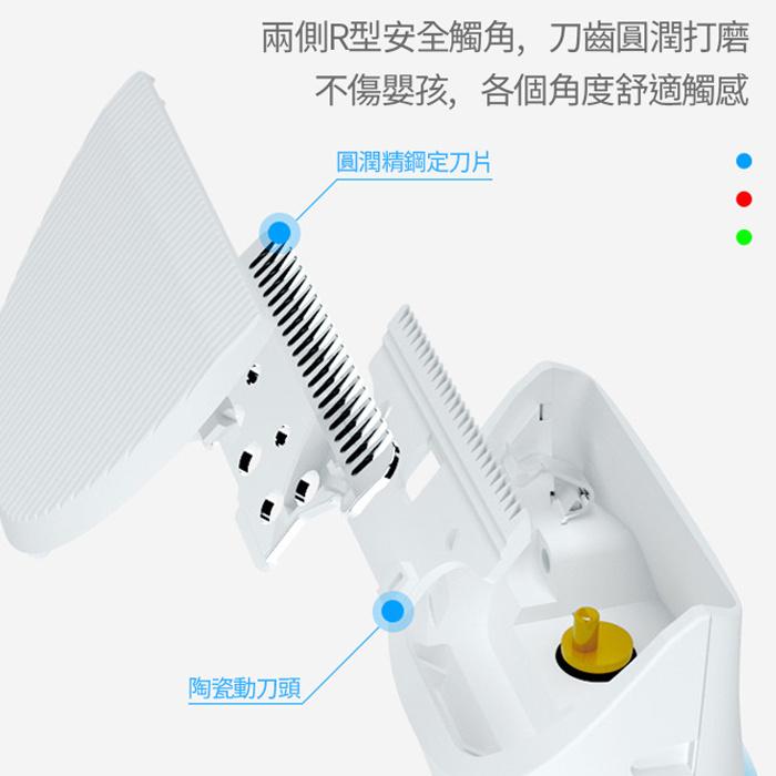 康佳 靜音防水嬰兒理髮器 KYL01P - 理髮器 便攜式USB充電