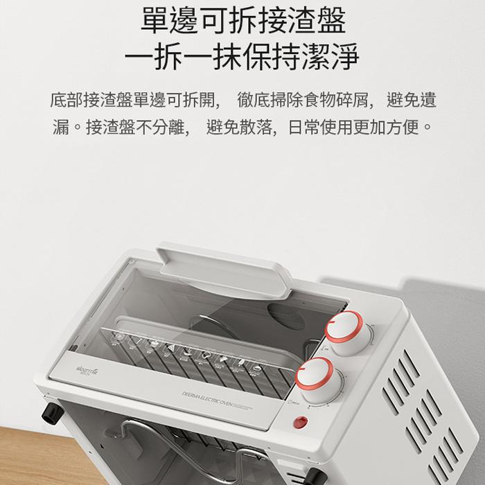 德爾瑪 電烤箱 10L EO100S - 焗蛋糕 pizza 麵包 烘焙 烤爐
