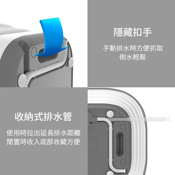 Moyu 摩魚第三代便攜式折疊洗衣機 XPB08-F1S -小型洗衣機 衣物清潔機 內衣褲清洗機