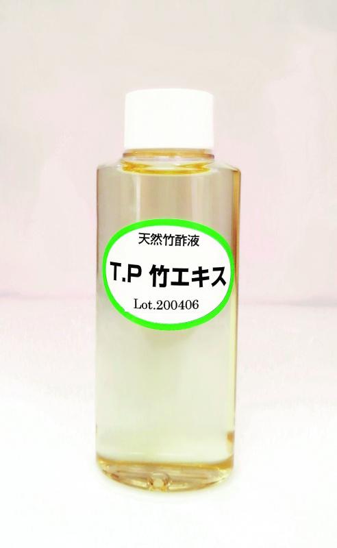 立花竹木 日本天然竹酢液 (特應性皮炎及濕疹専用) [2容量]