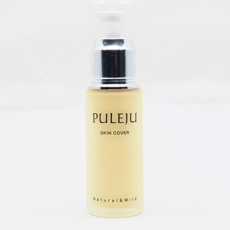 {香港獨家代理} Puleju Skin Cover 日本保護霜 (30ml) [特應性皮炎及濕疹専用]