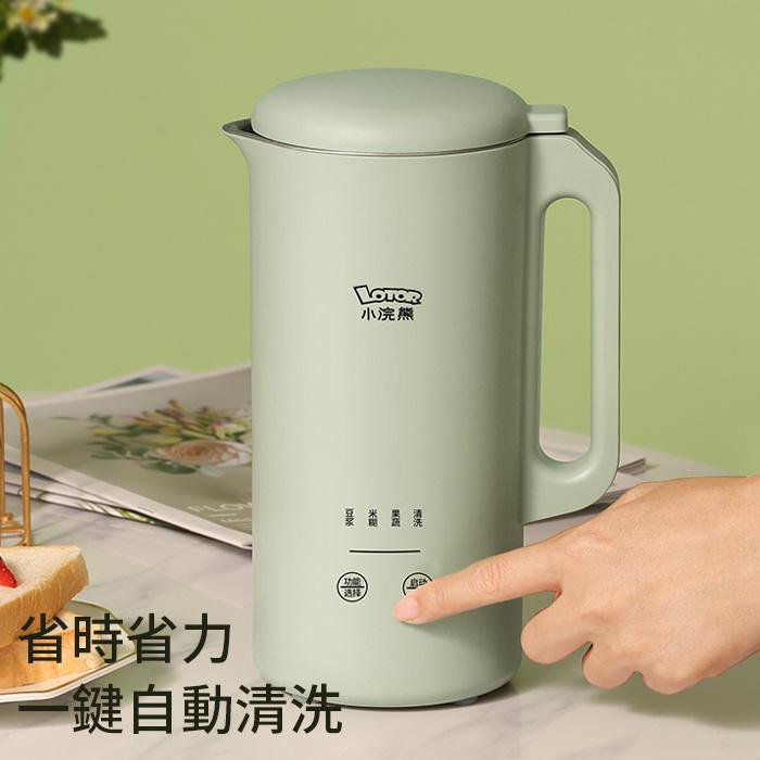 小浣熊迷你豆漿機 DJJ-10 - 攪拌機/料理機/切碎機/果蔬豆漿奶昔水果榨汁機