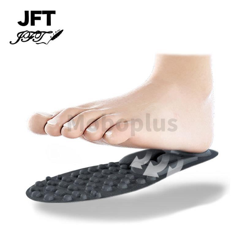 JFT 反重力按摩減壓運動鞋墊