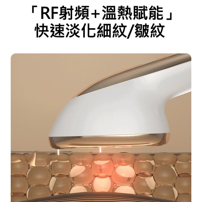 Wellskins 薇新射頻美容儀 SP300- 光療嫩膚 RF射頻 EMS微電流
