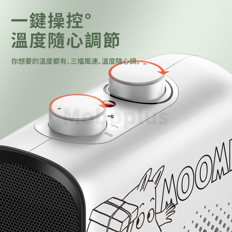 美國 Airmate PTC陶瓷加熱暖風機 WP20-X17P
